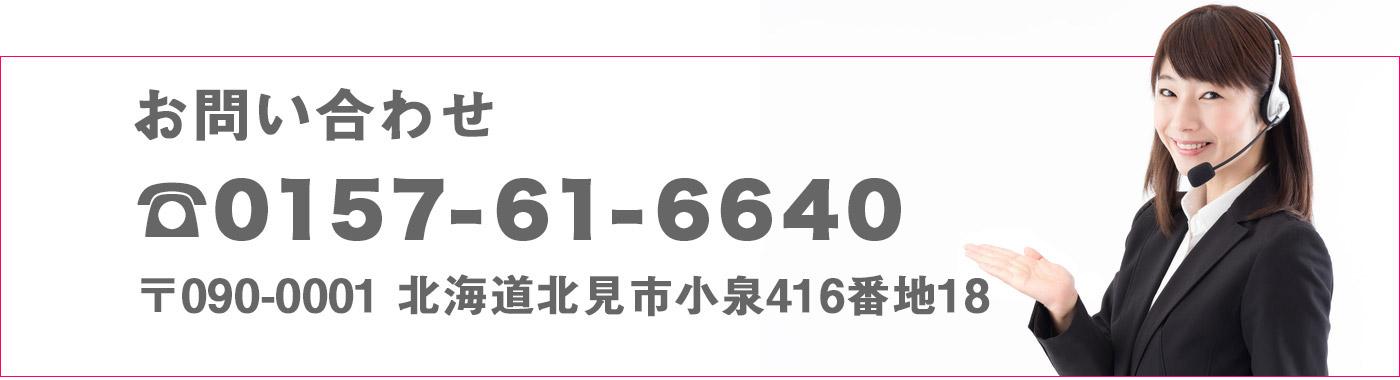 0157616640